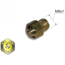 Инжекторы к горелкам Г2/Г3 Донмет 225, 251, Малятко 233, MINI ДМ 273