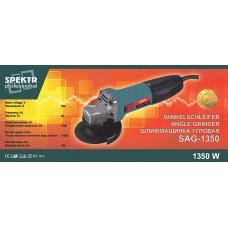 Шлифмашина угловая (болгарка) Spectr 125/1350 Вт