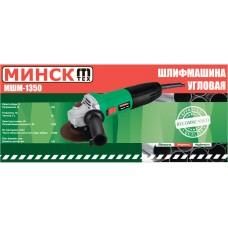 Шлифмашина угловая (болгарка) Минск 125/1350 Вт