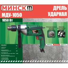 Дрель ударная Минск 1050