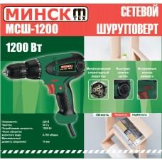 Шуруповерт сетевой Минск 1200