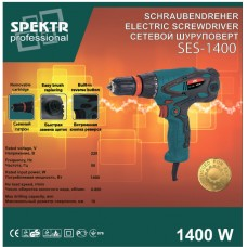 Шуруповерт сетевой Spectr SES-1400